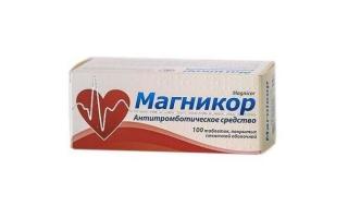 Как правильно использовать препарат Магникор?