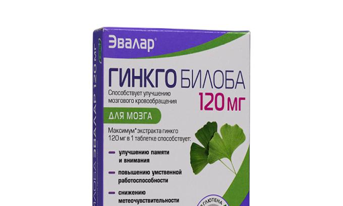 Растительный экстракт листьев гинкго билоба содержит большое количество биофлановоидов, алкалоидов, флавоноидов