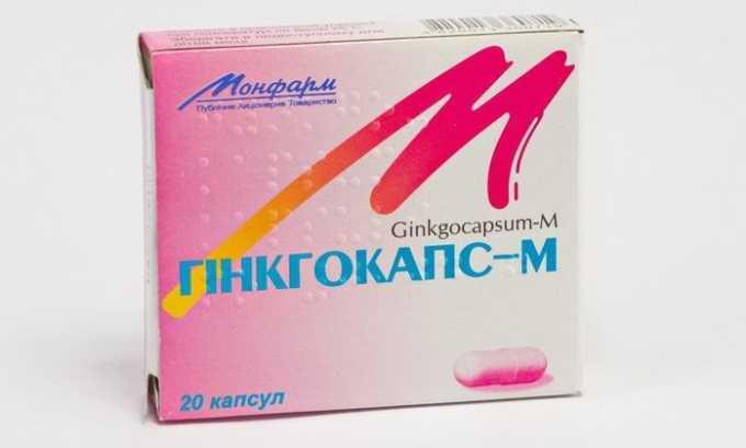 Гинкгокапс-М - капсульный формат медикамента, цена такая же, что и у Гиноса