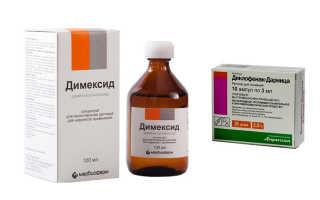 Можно ли принимать одновременно Димексид и Диклофенак в компрессе?