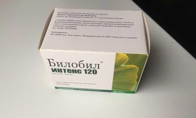 Лечение препаратом Билобил Интенс расширяет мелкие сосуды