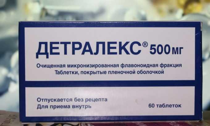 Мужчинам назначаются венотонизирующие средства - Детралекс