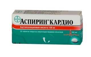 Как правильно использовать препарат Аспирина 100?