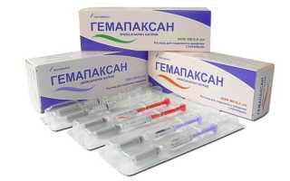 Как правильно использовать препарат Гемапаксан?