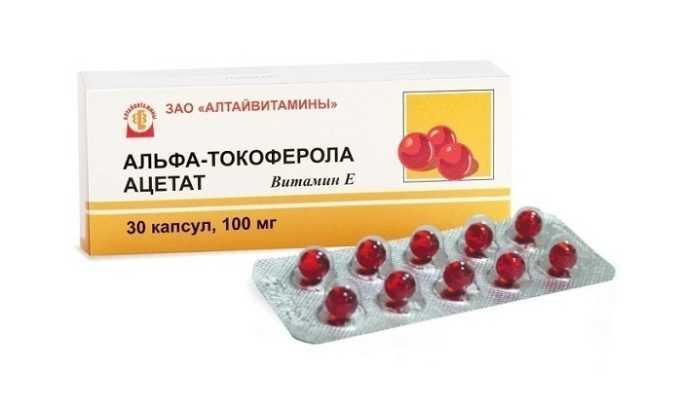 Токоферола ацетат нормализует кислородный обмен в тканях