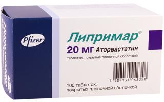 Как лечить варикоз средством Липримар 20?