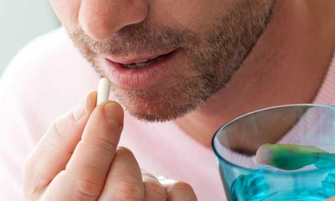 Таблетки употребляются внутрь, запиваются водой, независимо от времени суток и еды