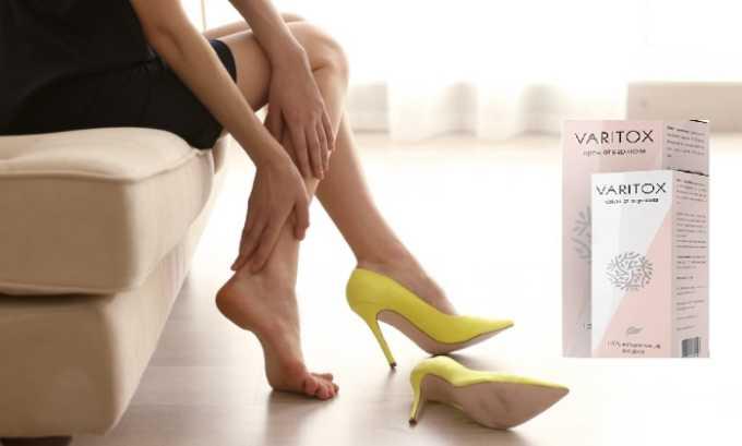 Препарат рекомендуется к применению при сильной усталости в ногах