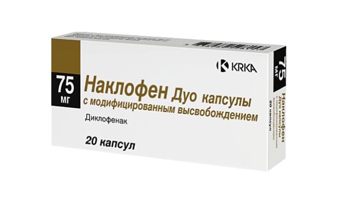 Наибольшая доза, которую может принять пациент в сутки, составляет 150 мг