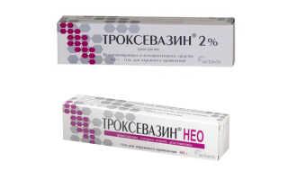Что выбрать: Троксевазин или Троксевазин Нео?