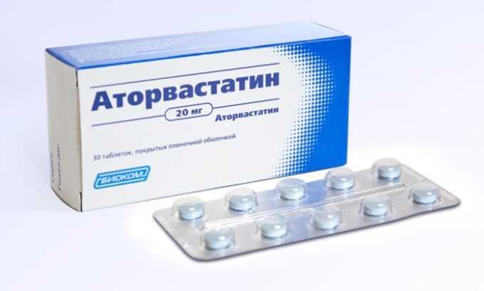 К структурным аналогам препарата, идентичным по действующему веществу относят Аторвастатин