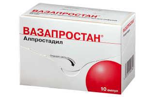 Препарат Вазапростан: инструкция по применению