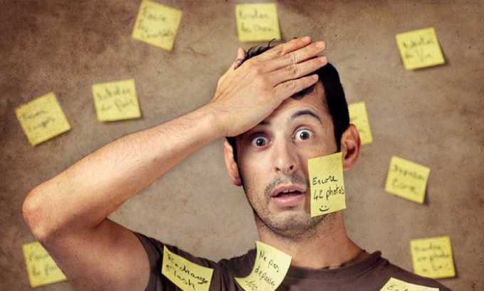 При использовании лекарства можно столкнуться с таким отрицательным проявлением, как ухудшение памяти
