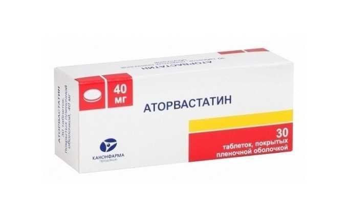 Аторвастатин обладает высокой степенью всасывания