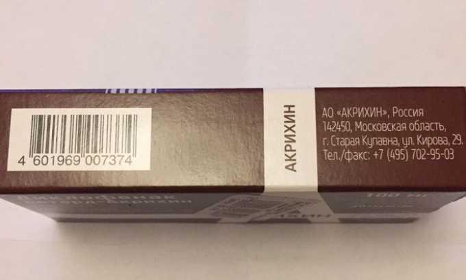 Диклофенак Ретард используют для лечения артрита, брусита, радикулита