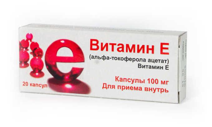 Витамин Е является антиоксидантом, нормализует клеточный метаболизм и поверхностную активность эритроцитов