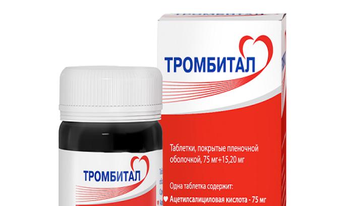 Трормбитал является хорошим профилактическим средством патологий сердца и сосудов