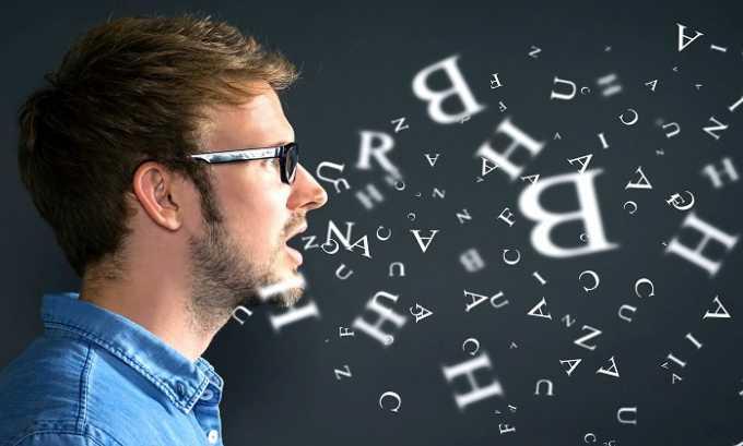 Передозировка препаратом проявляется через несвязанную речь