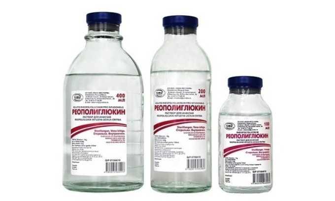 Реополиглюкин используют при терапии ожогового, послеоперационного или травматичекого шока