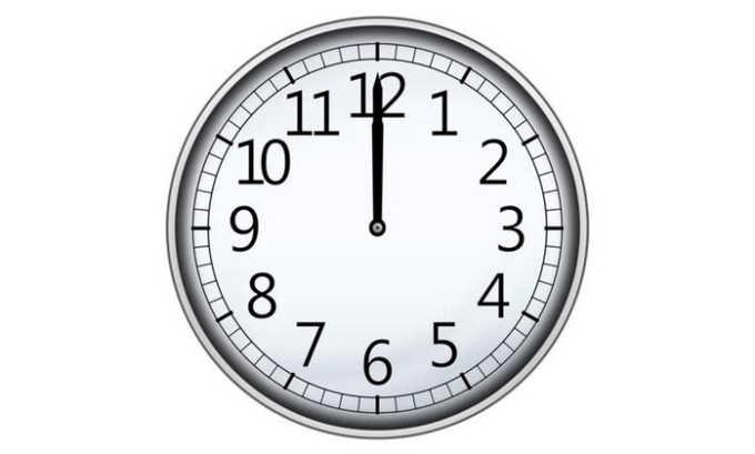 Капсулы максимально концентрируется в кровяной плазме спустя 30-60 минут после приема