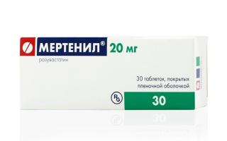 Как правильно использовать Мертенил 20 при варикозе?
