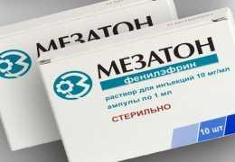 Как правильно использовать препарат Мезатон?