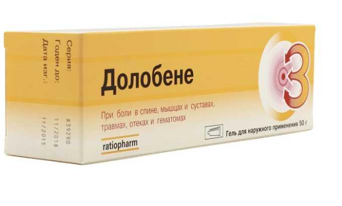 Заменить препарат можно таким лекарством, как Долобене