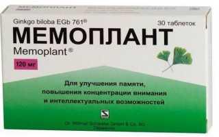Как лечить варикоз средством Мемоплант?