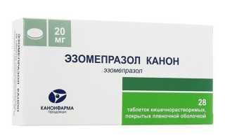 Действие препарата Эзомепразол при варикозе