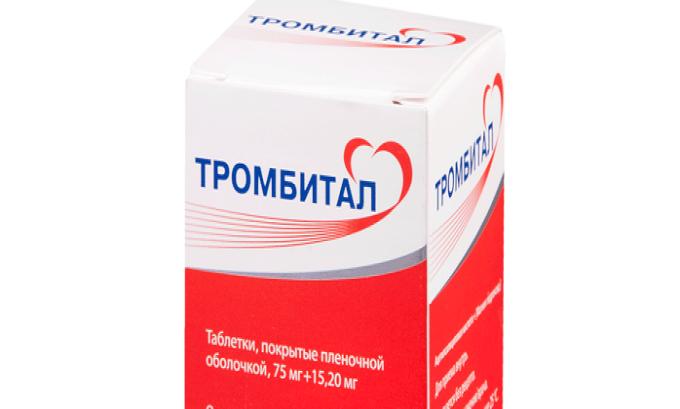 Применение Тромбитала рекомендовано людям, перенесшим инфаркт или инсульт