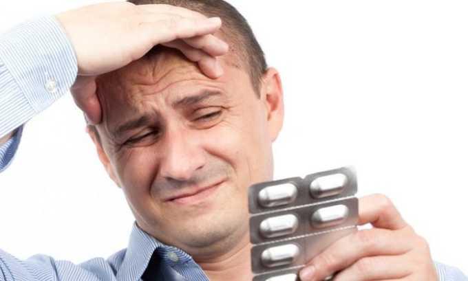 В первые дни после операции пациент обязательно получает обезболивающие препараты, которые помогают снять болевой синдром