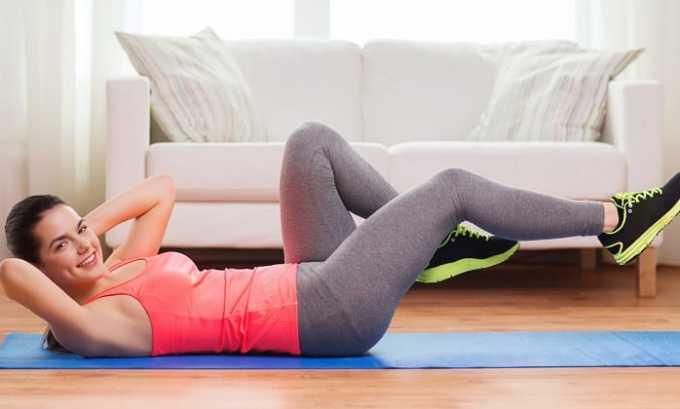 До использования лекарства желательно нормализовать уровень холестерина занятиями физкультурой