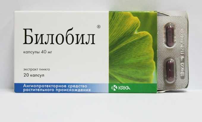Билобил выпускается в Словении, стоит втрое дороже препарата Гинос
