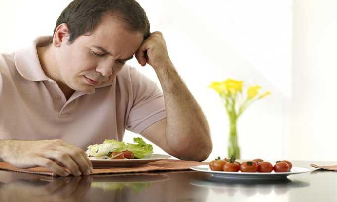 У пациента, принимающего Вазонит возможно снижение аппетита