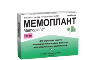 Как правильно использовать препарат Мемоплант 120?