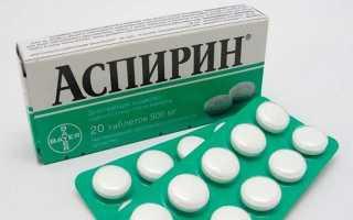 Как правильно использовать препарат Аспирин?