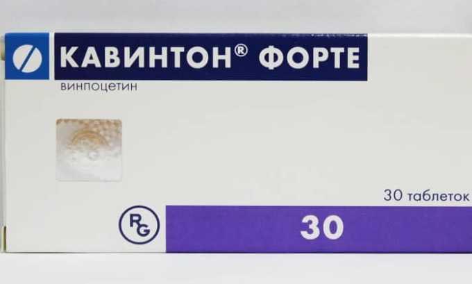 К структурным аналогам препарата, идентичным по действующему веществу относят Кавинтон Форте