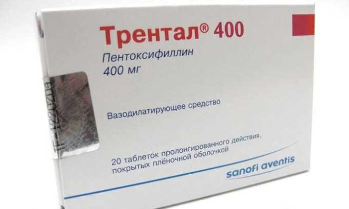 В лечении варикоцеле используют средства для улучшения микроциркуляции на основе пентоксифиллина. Например, Трентал
