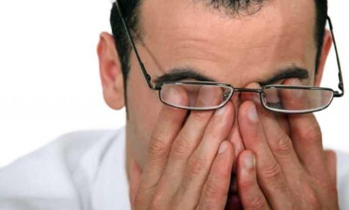 При длительном приеме препарата возможно появление побочного эффекта как нарушение зрения