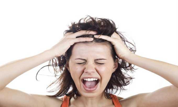 Гинкго Билоба Форте показан при эмоциональных потрясениях, раздражительности