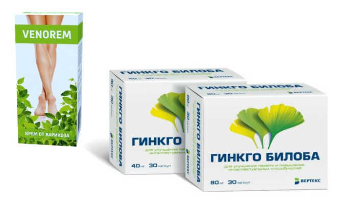 Гинкго билоба способствует устранению отечности, запускает процесс регенерации тканей