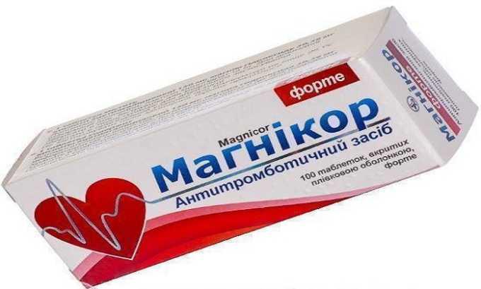 В аптеках можно найти такой заменитель Кардиомагнила, как Магникор