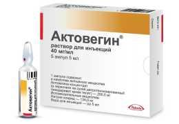 Результаты применения Актовегина 5 при варикозе