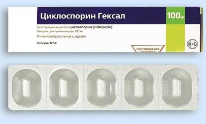 Реддистатин нельзя сочетать с приемом Циклоспорина.