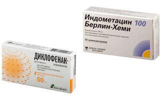 Что выбрать: Диклофенак или Индометацин?