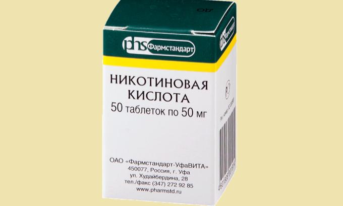 Параллельный прием Никотиновой кислоты и фибратов увеличивает риск появления миопатии
