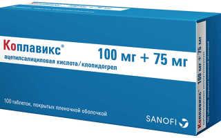 Как лечить варикоз средством Коплавикс?
