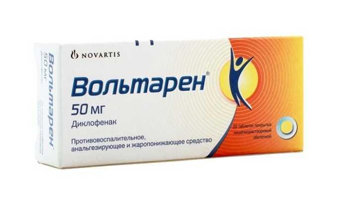 1 таблетка Вольтарена 50 вмещает 25, 50 или 100 мг активного компонента - диклофенака