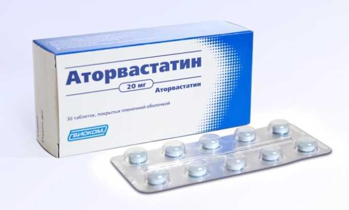 Аналогичным действием обладает Аторвастатин