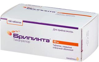 Как правильно использовать препарат Брилинта 90?